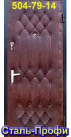 Дверь с отделкой винилискожа