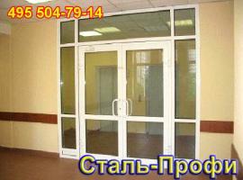 Двери из профиля Rehau Thermo Design