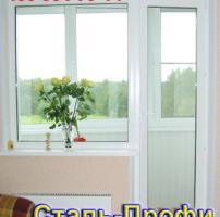 Балконная пластиковая дверь
