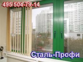 Ламинированное окно ПВХ