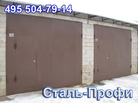 Уплотнитель для ворот гаража в Черноголовке