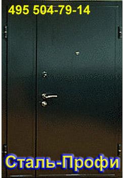 дверь стальная внутренняя 2100 1050