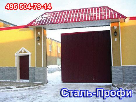 Автоматические ворота с дистанционным управлением цена под ключ в Подольске